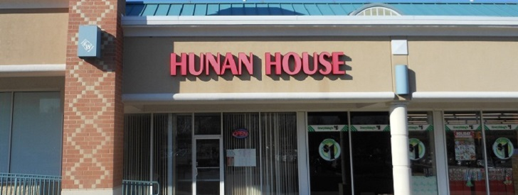 Order Online Hunan House Chinese Restaurant In East Windsor